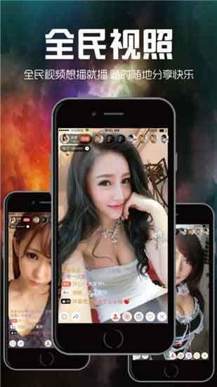 樱花社区app安卓下载破解版