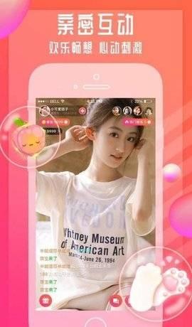 污污火龙果视频app