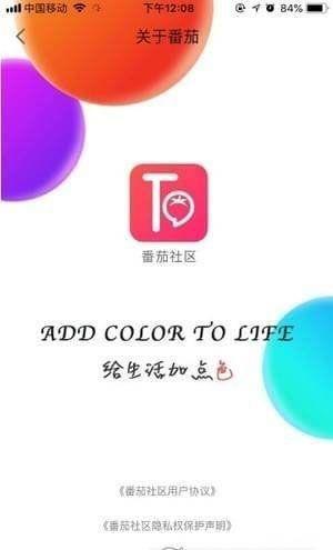 ta13app番茄社区破解版app下载