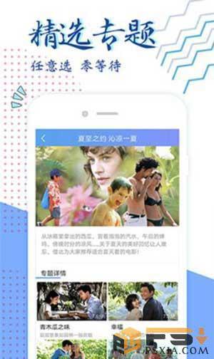 星空影视app安卓版