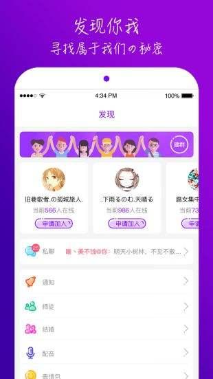 榴莲视频app安卓版