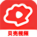 贝壳视频app安装地址
