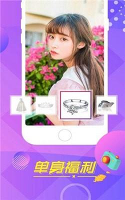 望月直播app最新版