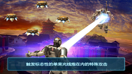 钢铁侠3游戏正版