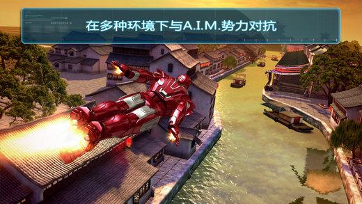 钢铁侠3游戏正版下载