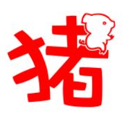 小猪视频app最新ios版