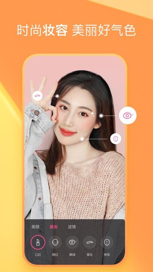 柚子视频app污下载