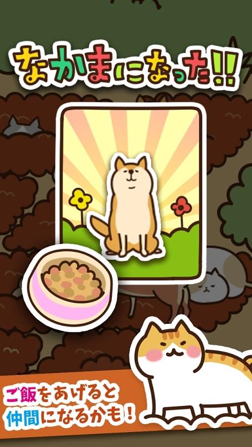 猫咪田园修改版下载