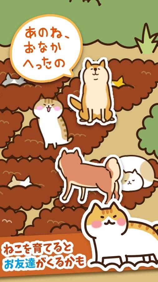 猫咪田园修改版