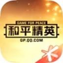 和平营地app最新版
