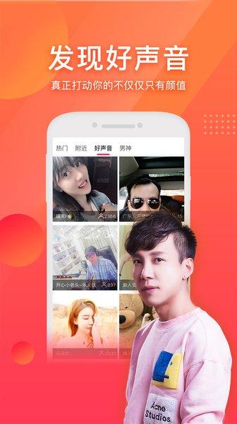 天天视频app污无限看版下载