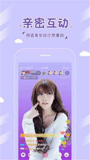 橘子视频app18禁污免费破解版