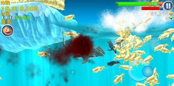 饥饿鲨鱼3无限金币钻石破解汉化版攻略:如何在前期提高金币收入