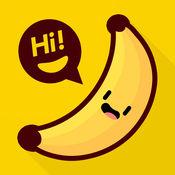 香蕉视频黑丝福利版