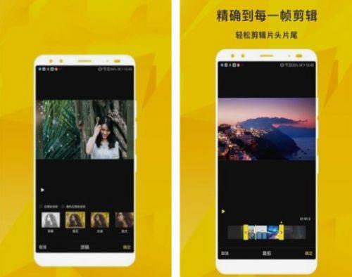 香草视频app污版