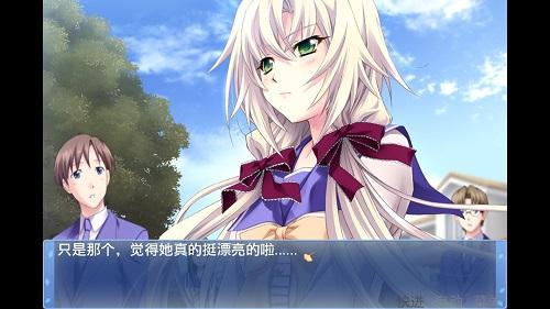 秋之回忆6安卓汉化版下载