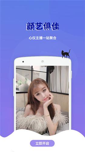 香草视频app污安卓版下载