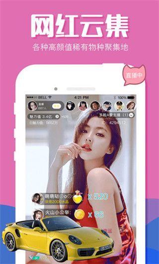 依恋直播app最新回家地址下载