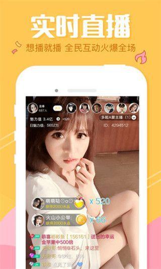 依恋直播app最新回家地址