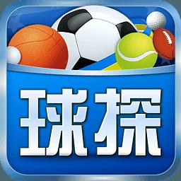球探比分网app官方最新版