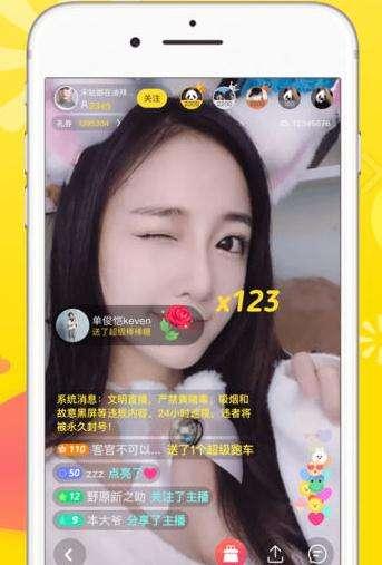 菠萝蜜视频app污破解版