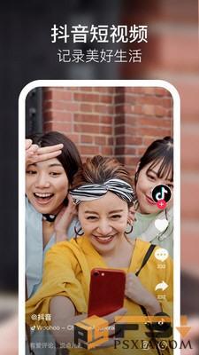 富二代richman官网app下载