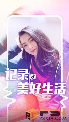 富二代richman官网app