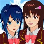 樱花校园模拟器公主版