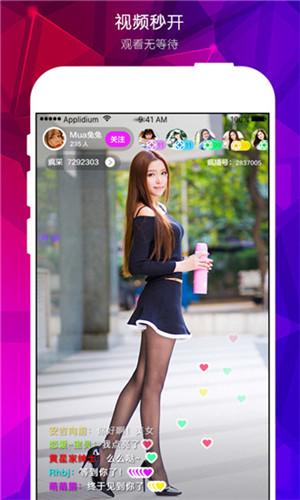 依恋直播app永久回家地址