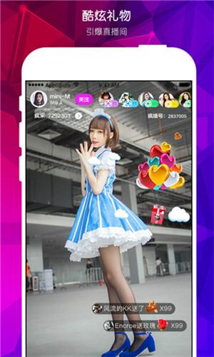 依恋直播app永久回家地址下载