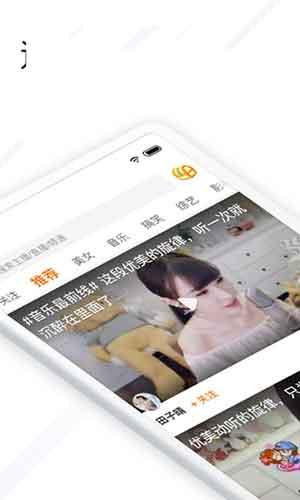 香草视频污app下载导航