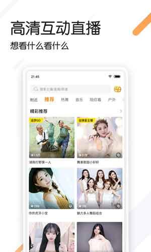 香草视频污app导航