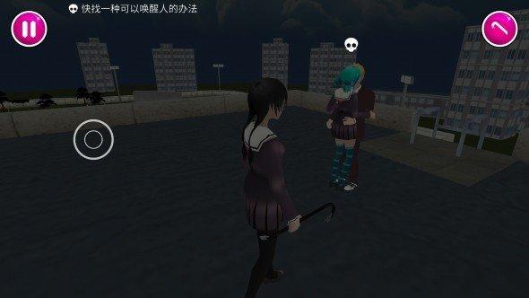 病娇模拟器破解版中文版