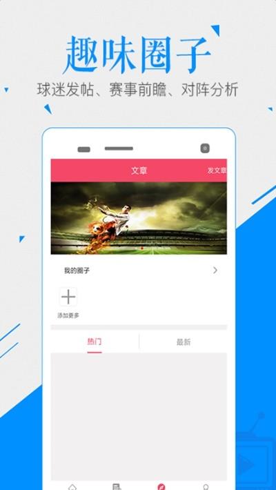 188体育app直播下载