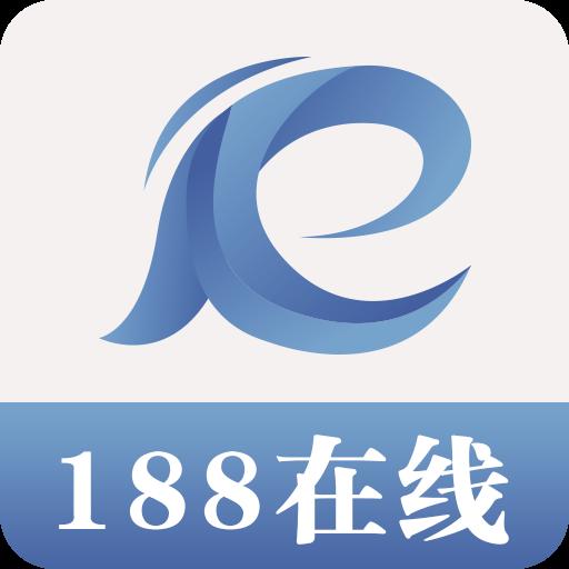 188体育app直播