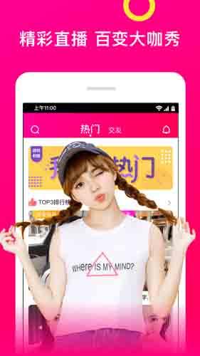 冈本视频app最新版下载