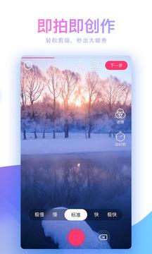 蘑菇视频app官方下载