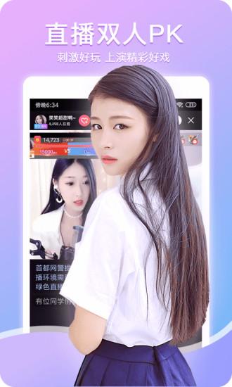 杏吧直播app官方