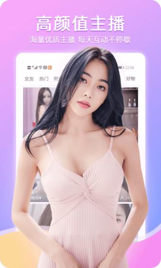 杏吧直播app官方下载