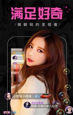 泡芙抖音app最新破解版下载