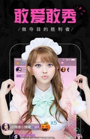 泡芙抖音app最新破解版
