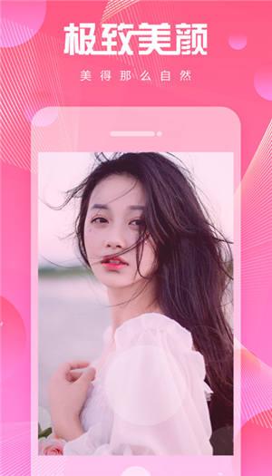 桃色视频app最新免费版下载