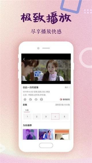 冈本视频app安卓版下载