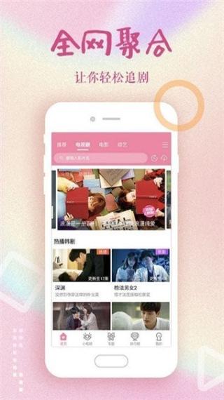 冈本视频app安卓版