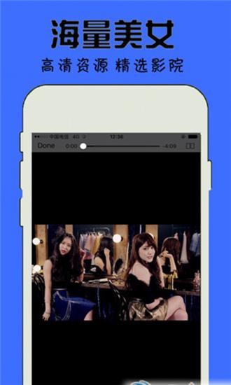 冈本视频app污永久免费版下载