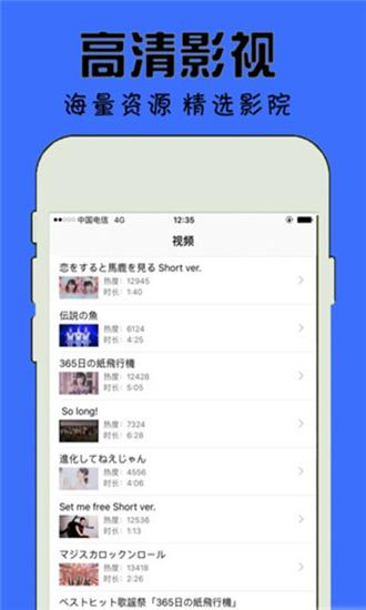 冈本视频app污永久免费版