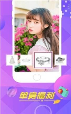 小蝌蚪视频app