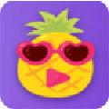 免费观看菠萝蜜污污视频