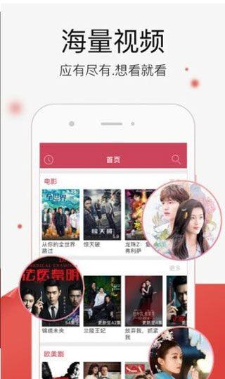 浅浅视频app2020最新版下载