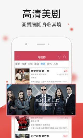 浅浅视频app2020最新版